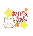 いちごとオレンジ♡うさぎとネコ ver.2(個別スタンプ:2)
