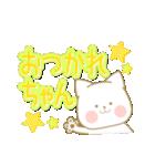 いちごとオレンジ♡うさぎとネコ ver.2(個別スタンプ:3)