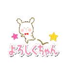 いちごとオレンジ♡うさぎとネコ ver.2(個別スタンプ:4)