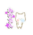 いちごとオレンジ♡うさぎとネコ ver.2(個別スタンプ:5)