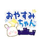 いちごとオレンジ♡うさぎとネコ ver.2(個別スタンプ:6)