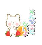 いちごとオレンジ♡うさぎとネコ ver.2(個別スタンプ:10)