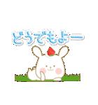 いちごとオレンジ♡うさぎとネコ ver.2(個別スタンプ:11)