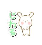いちごとオレンジ♡うさぎとネコ ver.2(個別スタンプ:12)