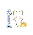 いちごとオレンジ♡うさぎとネコ ver.2(個別スタンプ:13)
