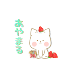 いちごとオレンジ♡うさぎとネコ ver.2(個別スタンプ:14)