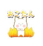 いちごとオレンジ♡うさぎとネコ ver.2(個別スタンプ:15)