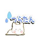 いちごとオレンジ♡うさぎとネコ ver.2(個別スタンプ:16)