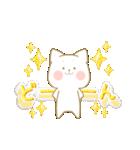 いちごとオレンジ♡うさぎとネコ ver.2(個別スタンプ:19)