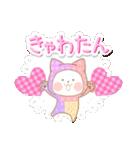 いちごとオレンジ♡うさぎとネコ ver.2(個別スタンプ:21)