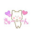 いちごとオレンジ♡うさぎとネコ ver.2(個別スタンプ:24)