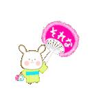 いちごとオレンジ♡うさぎとネコ ver.2(個別スタンプ:26)