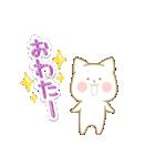 いちごとオレンジ♡うさぎとネコ ver.2(個別スタンプ:28)