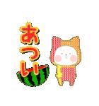 いちごとオレンジ♡うさぎとネコ ver.2(個別スタンプ:30)