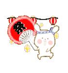 いちごとオレンジ♡うさぎとネコ ver.2(個別スタンプ:32)