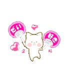 いちごとオレンジ♡うさぎとネコ ver.2(個別スタンプ:33)