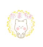 いちごとオレンジ♡うさぎとネコ ver.2(個別スタンプ:34)