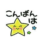 ちょ~便利!ちょ~シンプル!(個別スタンプ:03)