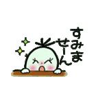 ちょ~便利!ちょ~シンプル!(個別スタンプ:05)