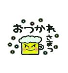 ちょ~便利!ちょ~シンプル!(個別スタンプ:08)