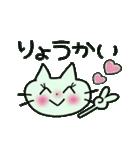 ちょ~便利!ちょ~シンプル!(個別スタンプ:09)