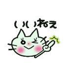 ちょ~便利!ちょ~シンプル!(個別スタンプ:11)
