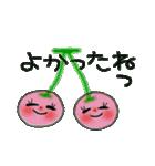 ちょ~便利!ちょ~シンプル!(個別スタンプ:15)