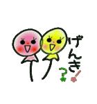 ちょ~便利!ちょ~シンプル!(個別スタンプ:16)