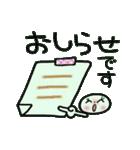 ちょ~便利!ちょ~シンプル!(個別スタンプ:21)