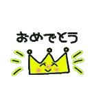 ちょ~便利!ちょ~シンプル!(個別スタンプ:22)