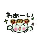 ちょ~便利!ちょ~シンプル!(個別スタンプ:26)