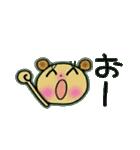 ちょ~便利!ちょ~シンプル!(個別スタンプ:29)