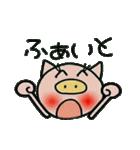 ちょ~便利!ちょ~シンプル!(個別スタンプ:33)