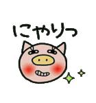 ちょ~便利!ちょ~シンプル!(個別スタンプ:35)