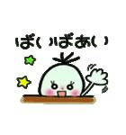 ちょ~便利!ちょ~シンプル!(個別スタンプ:39)