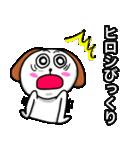 ひろし専用の可愛すぎない犬の名前スタンプ(個別スタンプ:37)