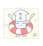 大王いか君 SUMMER!(個別スタンプ:31)