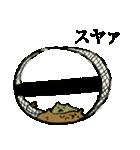 デグースタンプ(個別スタンプ:02)