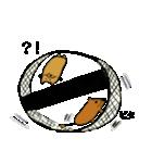 デグースタンプ(個別スタンプ:34)