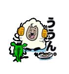 龍さんとゆかいな仲間たち(個別スタンプ:3)