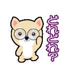わんちゃん!!(個別スタンプ:05)