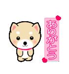 わんちゃん!!(個別スタンプ:10)