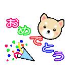 わんちゃん!!(個別スタンプ:11)