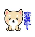 わんちゃん!!(個別スタンプ:12)