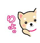 わんちゃん!!(個別スタンプ:24)