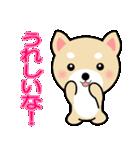 わんちゃん!!(個別スタンプ:38)