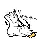 すこぶるウサギ2(個別スタンプ:01)