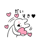 すこぶるウサギ2(個別スタンプ:02)