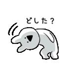 すこぶるウサギ2(個別スタンプ:05)