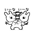 すこぶるウサギ2(個別スタンプ:07)